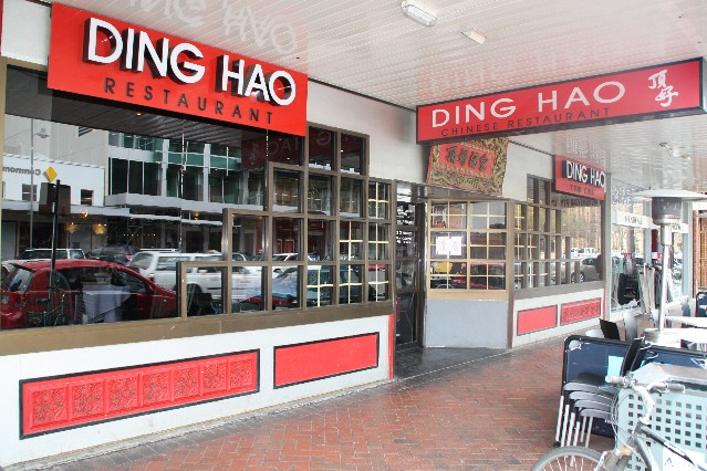 Ding Hao Chinese Restaurant Chinatown Adelaide