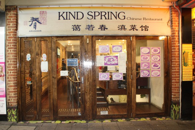 Kind Spring Chinese Restaurant Adelaide